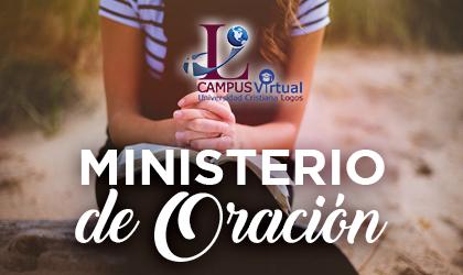 CEP322 Ministerio de Oración (√) -